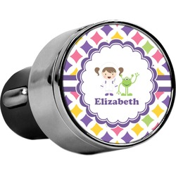 Girls Astronaut USB Car Charger (Personalized)