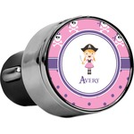 Pink Pirate USB Car Charger (Personalized)