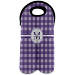 Gingham Print Wine Tote Bag (2 Bottles) (Personalized)