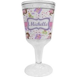 Princess Print Wine Tumbler - 11 oz Plastic (Personalized)