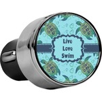 Sea Turtles USB Car Charger (Personalized)
