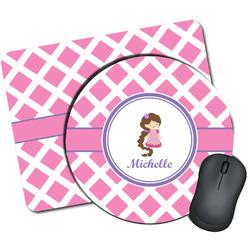Diamond Print w/Princess Mouse Pads (Personalized)