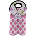 Princess & Diamond Print Wine Tote Bag (2 Bottles) (Personalized)