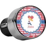 Cheerleader USB Car Charger (Personalized)