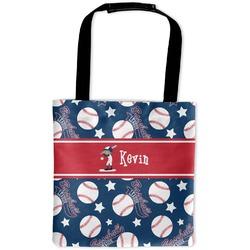 Baseball Auto Back Seat Organizer Bag (Personalized)