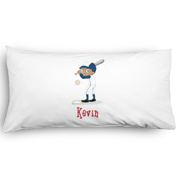 Baseball Pillow Case - King - Graphic (Personalized)
