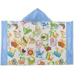 Animal Alphabet Kids Hooded Towel (Personalized)