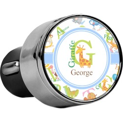 Animal Alphabet USB Car Charger (Personalized)