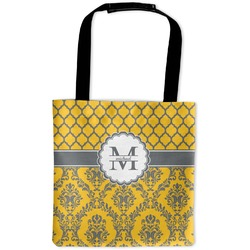 Damask & Moroccan Auto Back Seat Organizer Bag (Personalized)