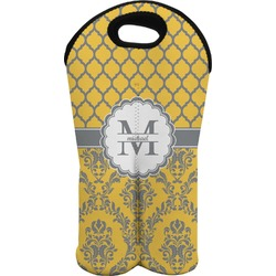 Damask & Moroccan Wine Tote Bag (2 Bottles) (Personalized)