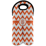 Chevron Wine Tote Bag (2 Bottles) (Personalized)
