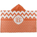 Chevron Kids Hooded Towel (Personalized)