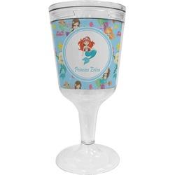 Mermaids Wine Tumbler - 11 oz Plastic (Personalized)