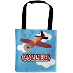 Airplane Auto Back Seat Organizer Bag (Personalized)