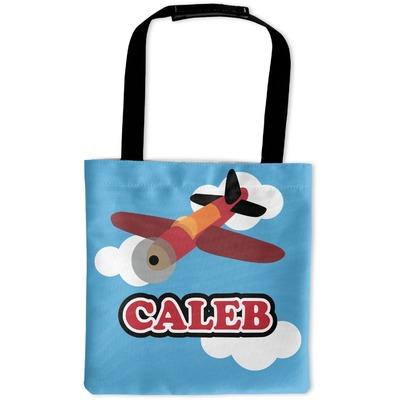 Airplane Auto Back Seat Organizer Bag (Personalized)