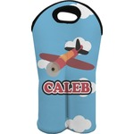 Airplane Wine Tote Bag (2 Bottles) (Personalized)