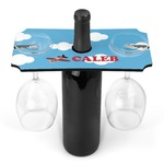 Airplane Wine Bottle & Glass Holder (Personalized)