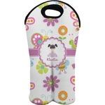 Butterflies Wine Tote Bag (2 Bottles) (Personalized)