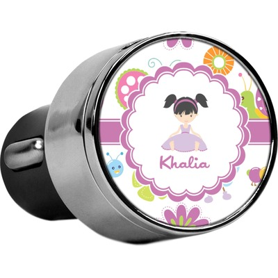 Butterflies USB Car Charger (Personalized)