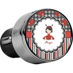 Ladybugs & Stripes USB Car Charger (Personalized)