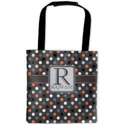 Gray Dots Auto Back Seat Organizer Bag (Personalized)