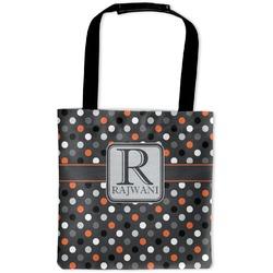 Gray Dots Auto Back Seat Organizer Bag (Personalized)