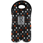 Gray Dots Wine Tote Bag (2 Bottles) (Personalized)