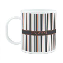 Gray Stripes Plastic Kids Mug (Personalized)