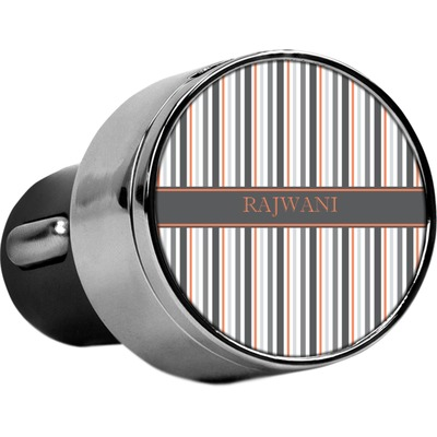 Gray Stripes USB Car Charger (Personalized)
