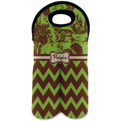 Green & Brown Toile & Chevron Wine Tote Bag (2 Bottles) (Personalized)