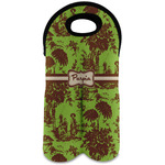 Green & Brown Toile Wine Tote Bag (2 Bottles) (Personalized)