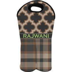 Moroccan & Plaid Wine Tote Bag (2 Bottles) (Personalized)