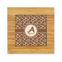 Giraffe Print Bamboo Trivet with Ceramic Tile Insert (Personalized)