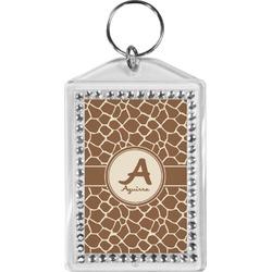 Giraffe Print Bling Keychain (Personalized)
