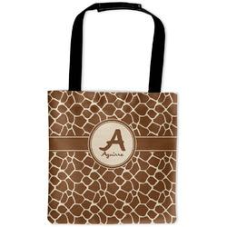 Giraffe Print Auto Back Seat Organizer Bag (Personalized)