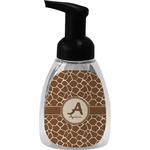 Giraffe Print Foam Soap Dispenser (Personalized)