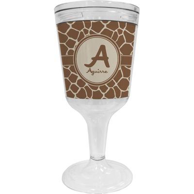 Giraffe Print Wine Tumbler - 11 oz Plastic (Personalized)