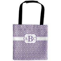 Greek Key Auto Back Seat Organizer Bag (Personalized)