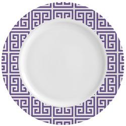 Greek Key Ceramic Dinner Plates (Set of 4) (Personalized)
