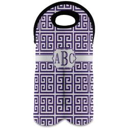 Greek Key Wine Tote Bag (2 Bottles) (Personalized)
