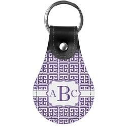 Greek Key Genuine Leather  Keychain (Personalized)