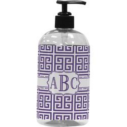 Greek Key Plastic Soap / Lotion Dispenser (Personalized)