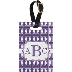 Greek Key Rectangular Luggage Tag (Personalized)