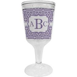 Greek Key Wine Tumbler - 11 oz Plastic (Personalized)
