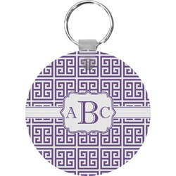 Greek Key Round Keychain (Personalized)