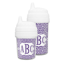 Greek Key Sippy Cup (Personalized)