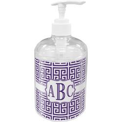 Greek Key Soap / Lotion Dispenser (Personalized)