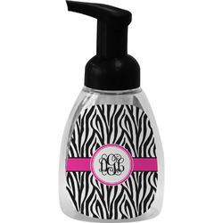 Zebra Print Foam Soap Dispenser (Personalized)