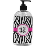 Zebra Print Plastic Soap / Lotion Dispenser (Personalized)