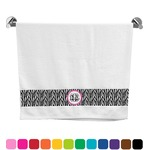Zebra Print Bath Towel (Personalized)